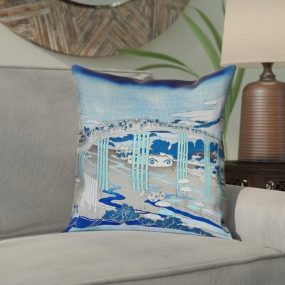 Enya Japanese Bridge Square Linen Pillow Cover Color: Blue, Size: 18 x 18