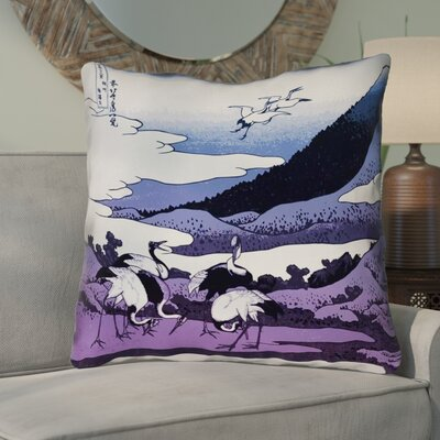 Montreal Japanese Cranes Suede Throw Pillow Size: 14 x 14 , Pillow Cover Color: Purple/Green