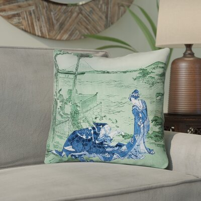 Enya Japanese Courtesan Square Double Sided Print Pillow Cover Color: Blue/Green, Size: 18 x 18