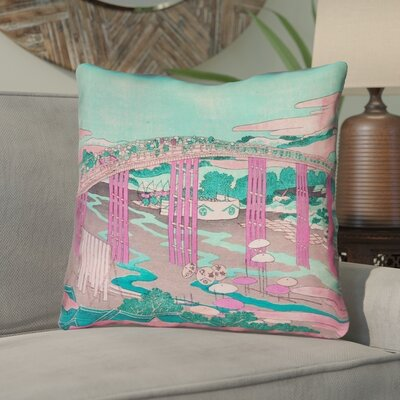 Enya Japanese Bridge Throw Pillow with Concealed Zipper Color: Pink/Teal, Size: 16 x 16