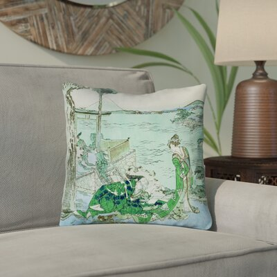 Enya Japanese Courtesan Outdoor Throw Pillow Color: Green/Blue, Size: 18 x 18