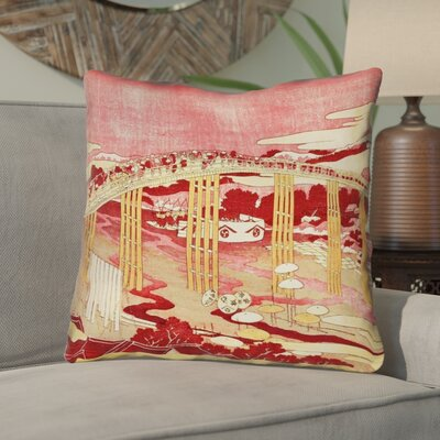 Enya Japanese Bridge Throw Pillow with Concealed Zipper Color: Red/Orange, Size: 14 x 14