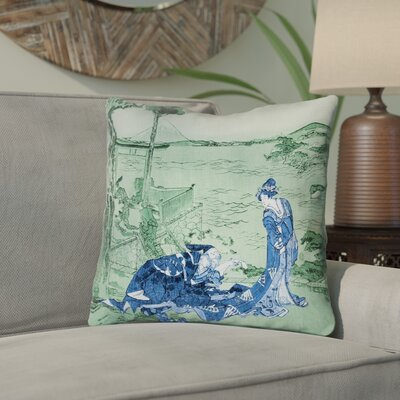 Enya Japanese Courtesan Square Double Sided Print Throw Pillow Color: Blue/Green, Size: 14 x 14
