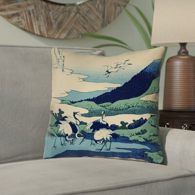 Montreal Japanese Cranes Linen Throw Pillow Size: 14 x 14 , Pillow Cover Color: Ivory/Blue