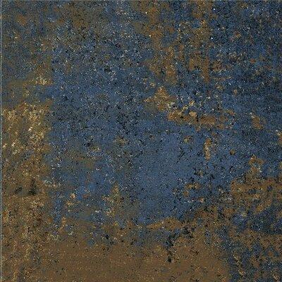 Masami Glazed 6 x 6 Porcelain Field Tile in Canvas
