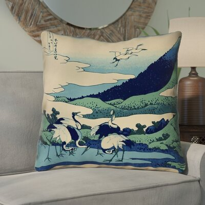 Montreal Japanese Cranes Outdoor Throw Pillow Size: 18 x 18 , Pillow Cover Color: Ivory/Blue