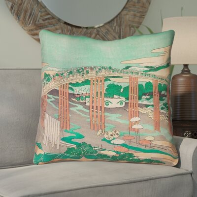 Enya Japanese Bridge 100% Cotton Twill Pillow Cover Color: Green/Peach, Size: 14 x 14