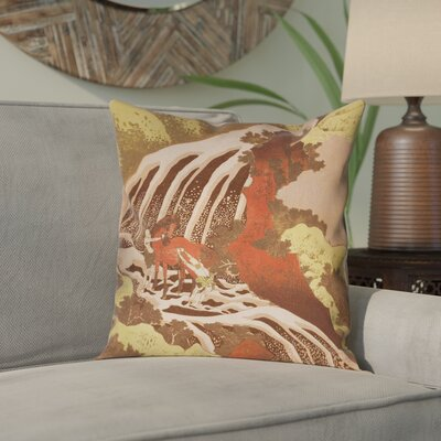 Channelle Horse and Waterfall Pillow Cover Color: Yellow, Size: 14 x 14