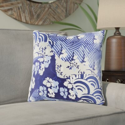 Hebert Silk Throw Pillow Size: 18 H x 18 W x 4 D, Color: Cobalt, Filler: Polyester