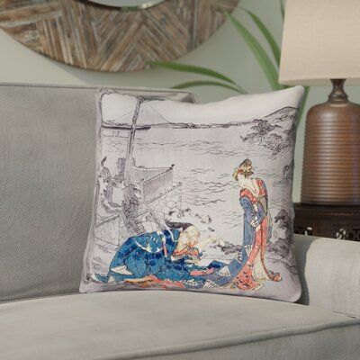 Enya Japanese Courtesan Cotton Throw Pillow Color: Blue, Size: 26 x 26