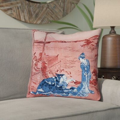 Enya Japanese Courtesan Throw Pillow  Color: Blue/Red, Size: 14 x 14