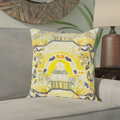 Alois 100% Silk Throw Pillow Cover Size: 18 H x 18 W x 0.25 D, Color: YellowBlack