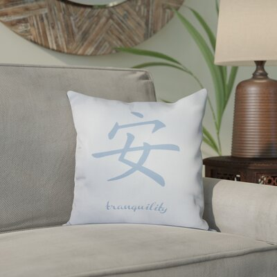 Chantilly Tranquility Throw Pillow Size: 16 H x 16 W, Color: Blue
