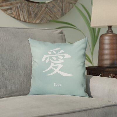Chantilly Love Throw Pillow Size: 26 H x 26 W, Color: Green