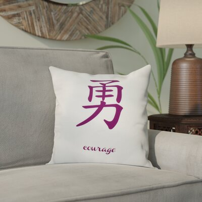 Chantilly Courage Throw Pillow Size: 26 H x 26 W, Color: Purple