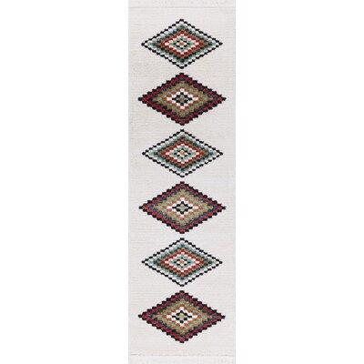 Hervey White Area Rug Rug Size: Runner 23 x 72