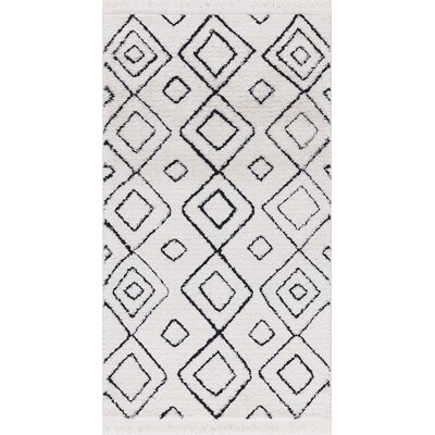Hervey White/Charcoal Area Rug Rug Size: Rectangle 27 x 47