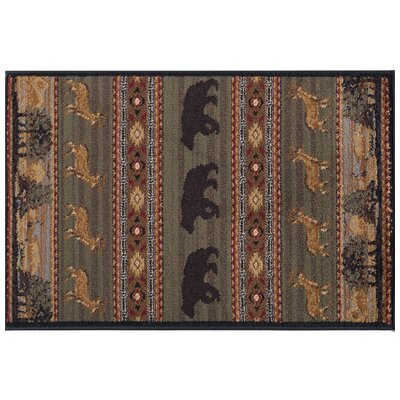 Alers Brown Area Rug Rug Size: Rectangle 2 x 3