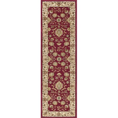 Clarence Beige/Red Area Rug Rug Size: Runner 2 x 8