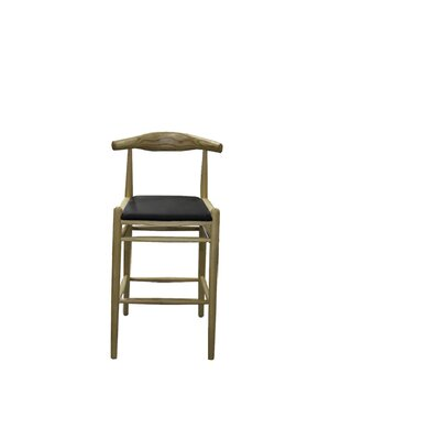 Chancy 20 Bar Stool