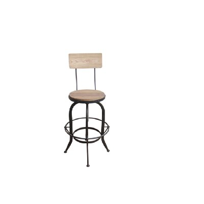 Andrew 26 Swivel Bar Stool