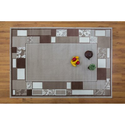 Jarnigan Beige Area Rug Rug Size: Rectangle 311 x 511