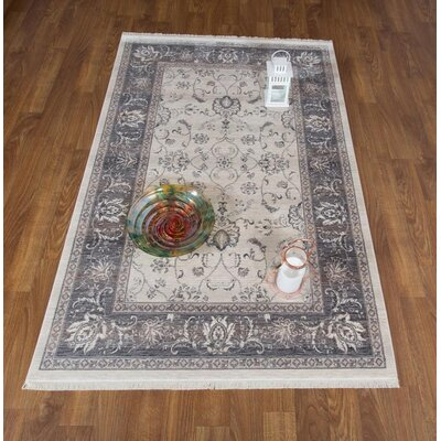 Brompton Oriental Light Gray Area Rug Rug Size: Rectangle 5 x 78