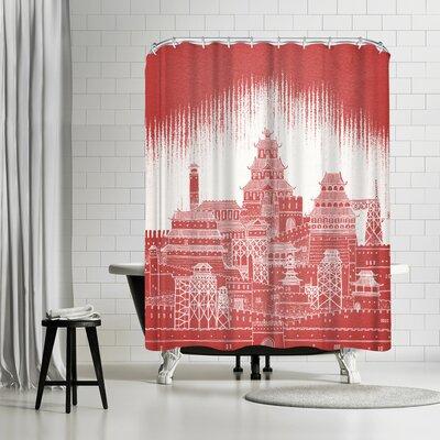 David Fleck Mars Shower Curtain