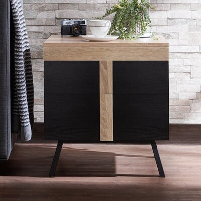 Ewert End Table with Storage