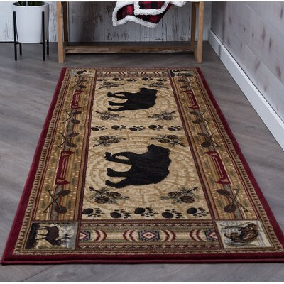 Russel Brown Area Rug Rug Size: Runner 3 x 10