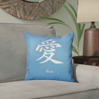 Chantilly Love Throw Pillow Size: 26 H x 26 W, Color: Blue