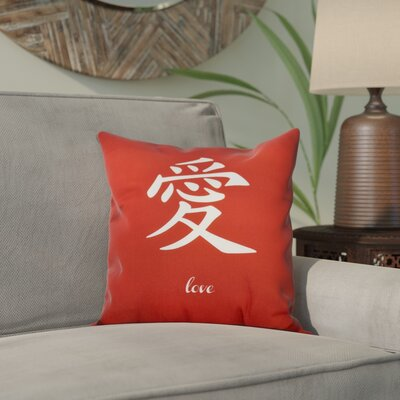 Chantilly Love Throw Pillow Size: 18 H x 18 W, Color: Red