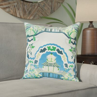 Alois 100% Silk Throw Pillow Cover Size: 18 H x 18 W x 0.25 D, Color: Bright Blue