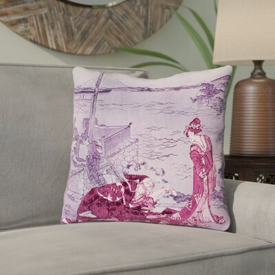 Enya Japanese Double Sided Print Courtesan Throw Pillow with Insert Color: Pink/Purple, Size: 16 x 16