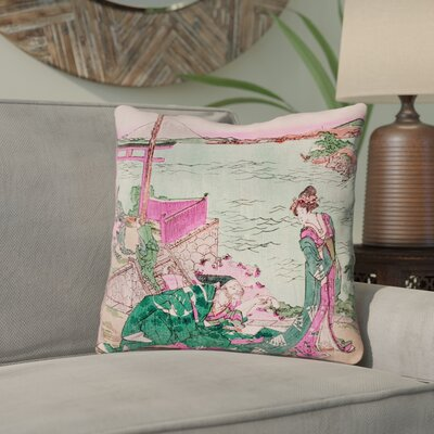 Enya Japanese Double Sided Print Courtesan Throw Pillow with Insert Color: Green/Pink, Size: 16 x 16