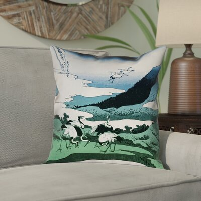 Montreal Japanese Cranes Linen Pillow Cover Size: 14 x 14 , Pillow Cover Color: Blue/Green