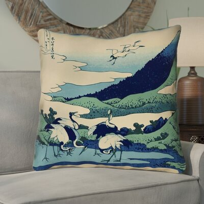 Montreal Japanese Cranes Suede Throw Pillow Size: 14 x 14 , Pillow Cover Color: Ivory/Blue