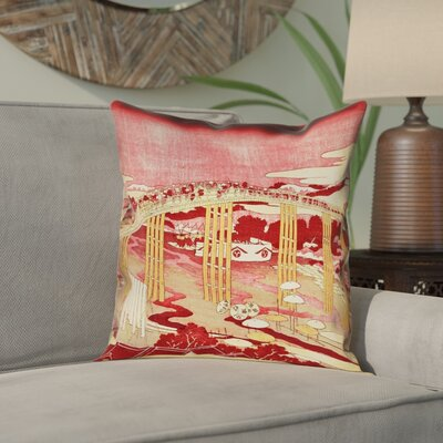 Enya Japanese Bridge Pillow Cover Color: Red/Orange, Size: 26 x 26