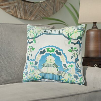 Maurice Silk Throw Pillow Size: 20 H x 20 W x 4 D, Color: Aqua, Filler: Down