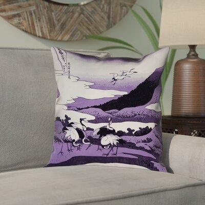 Montreal Japanese Cranes Suede Throw Pillow Size: 14 x 14 , Pillow Cover Color: Purple