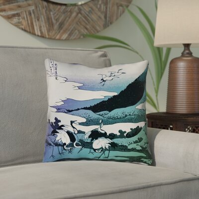 Montreal Japanese Cranes Square Indoor/Outdoor Throw Pillow Size: 18 x 18 , Pillow Cover Color: Purple/Green