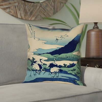 Montreal Japanese Cranes Linen Pillow Cover Size: 14 x 14 , Pillow Cover Color: Ivory/Blue