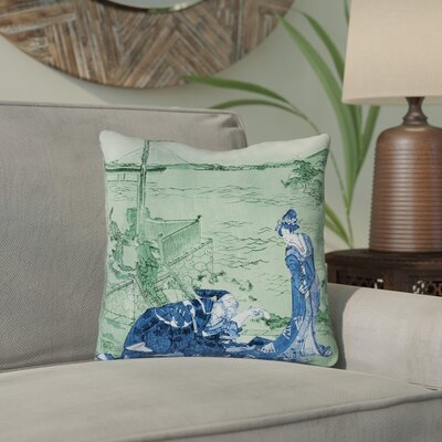 Enya Japanese Courtesan Outdoor Throw Pillow Color: Blue/Green, Size: 18 x 18