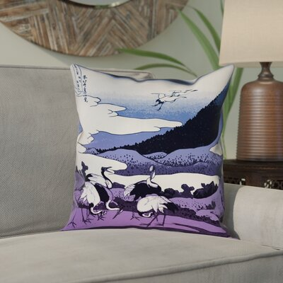 Montreal Japanese Cranes 100% Cotton Pillow Cover Size: 14 x 14 , Pillow Cover Color: Blue/Purple