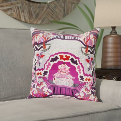 Alois 100% Silk Throw Pillow Cover Size: 22 H x 22 W x 0.25 D, Color: PurplePurple
