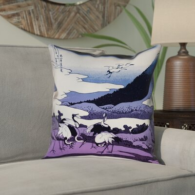 Montreal Japanese Cranes Square Double Sided Print Pillow Cover Size: 14 x 14 , Pillow Cover Color: Blue/Purple