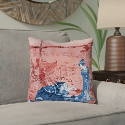 Enya Japanese Courtesan Double Sided Print Outdoor Throw Pillow Color: Blue/Red, Size: 16 x 16