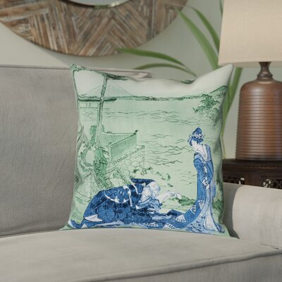 Enya Japanese Courtesan Pillow Cover with Concealed Zipper Color: Blue/Green, Size: 18 x 18