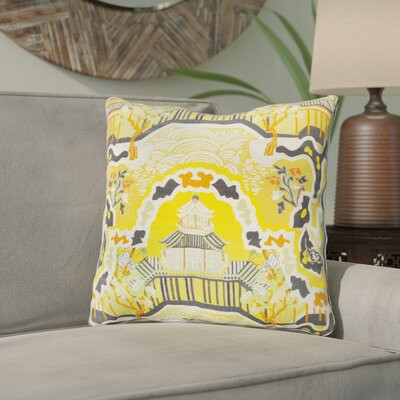 Maurice Silk Throw Pillow Size: 22 H x 22 W x 4 D, Color: Gold, Filler: Down