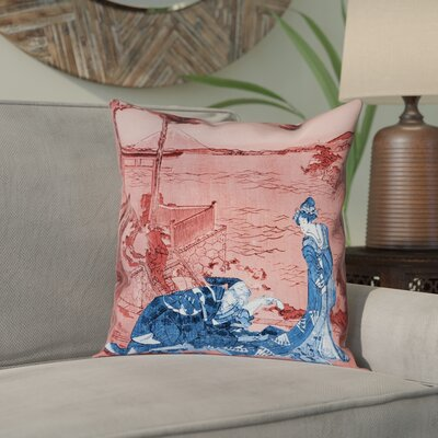 Enya Japanese Courtesan Double Sided Print Pillow Cover with Insert Color: Blue/Red, Size: 26 x 26